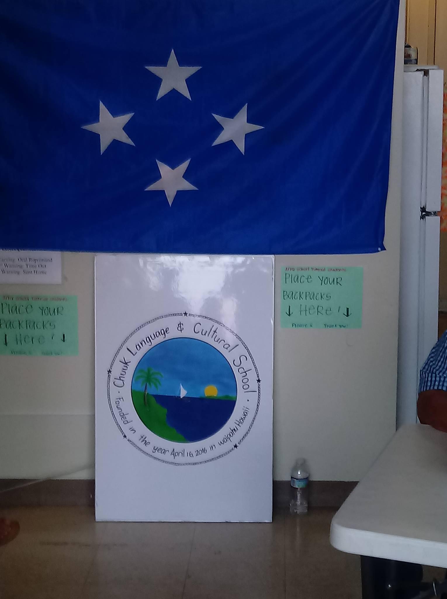 FSM Flag & CLCS Logo