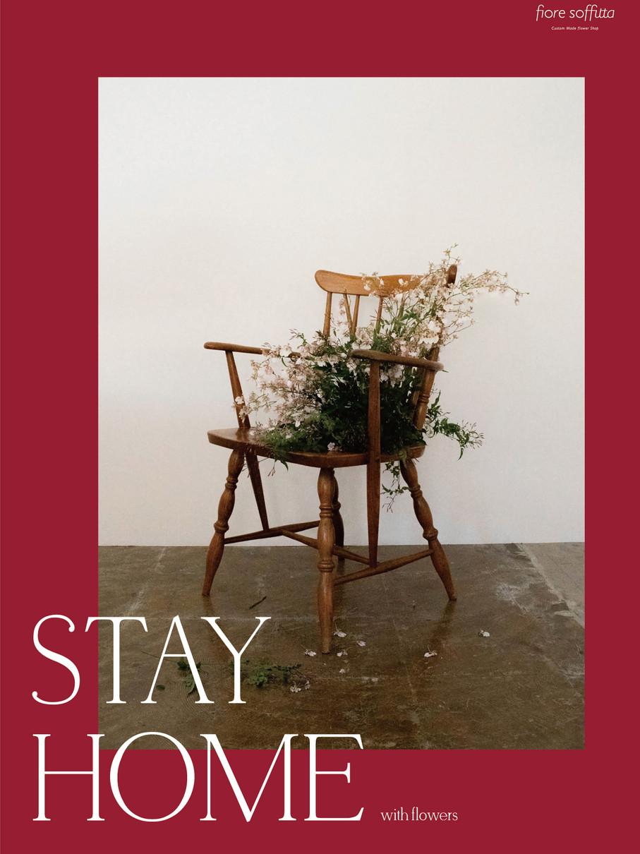 stayhome_fs_1_05_postcard.jpg