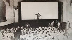 Walt Disney in Uptown Theater