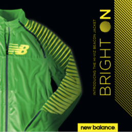 B2B RETAIL BROCHURE: Glow Jacket
