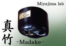 Myajima Madake