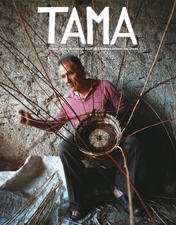 TAMA 2015