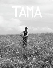 tama-2018.jpg