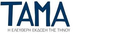 tama_logo_3.jpg