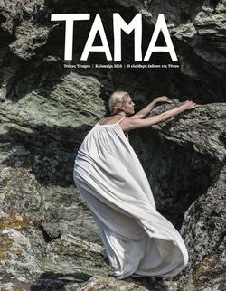 TAMA 2016