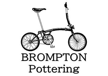 BROMPTON Pottering商標登録.png
