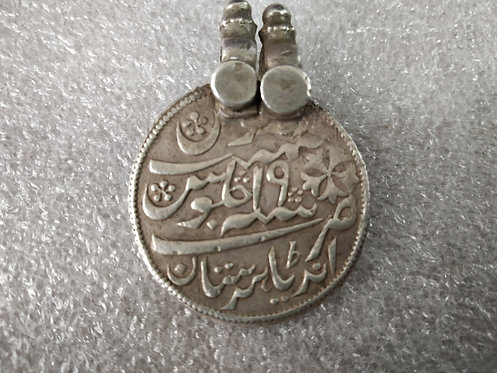 1790 - 1820 Shah Alam II Coin Pendant