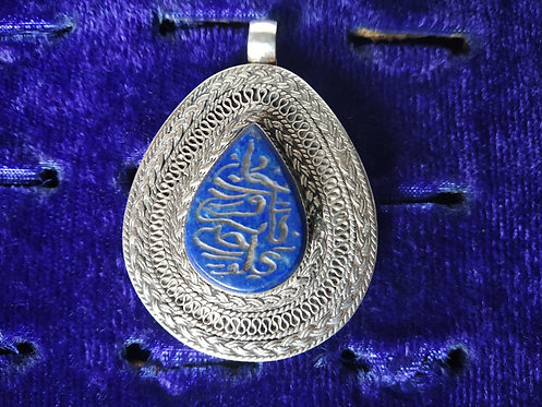 Lapis Lazuli Afghani Silver Pendant