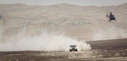 Rally Dakar Series Desafio Inka 🇵🇪