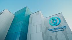 Medscan_master_russian (Resolve).00_00_10_00.Still002
