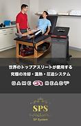 SPシステムバナー02-02.png