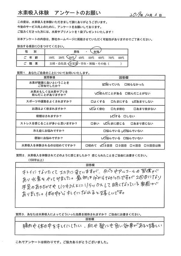 doc01411520200824124014_page-0001.jpg