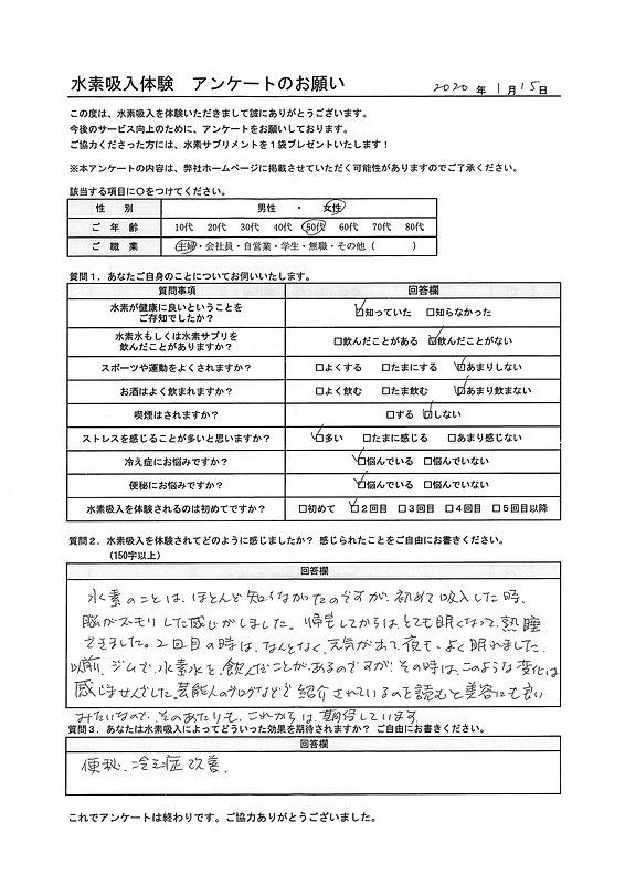 doc01411620200824124025_page-0001.jpg