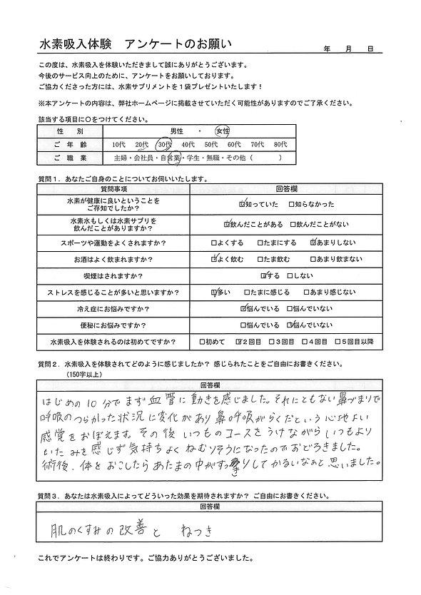 doc01411420200824123957_page-0001.jpg