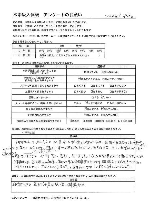 doc01411720200824124032_page-0001.jpg