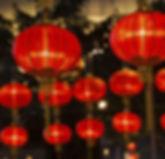 menu authentique chinois