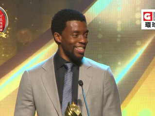 """Chadwick Boseman crowned """"Most Popular U.S. Actor in China"""" — black talent does sell overs"""