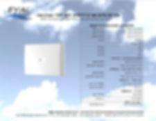 מערכת סינון דגם סער.JPG