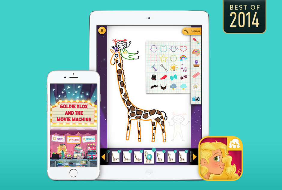 GoldieBlox and The Movie Machine Animation App