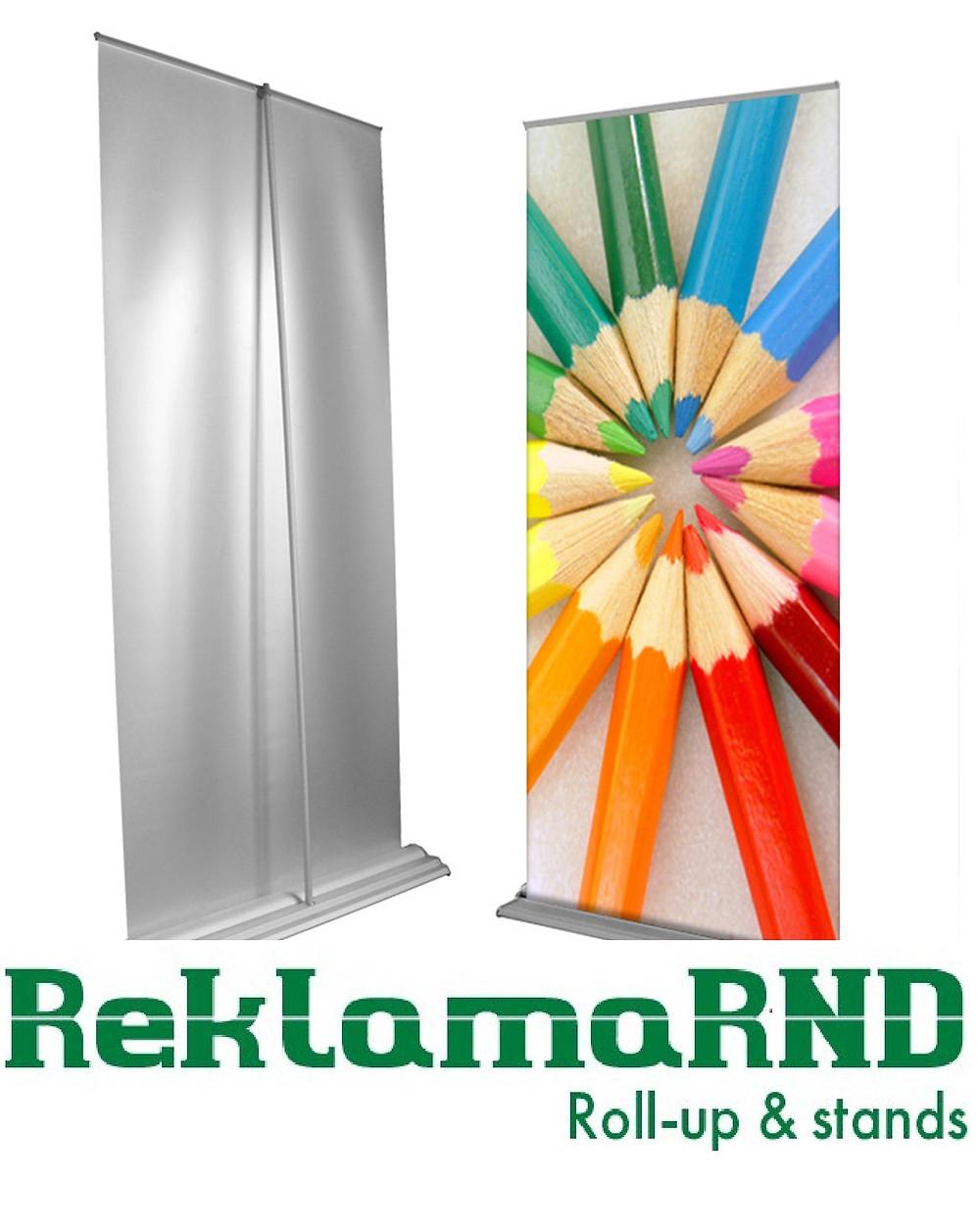 Реклама - РНД выставочное оборудование