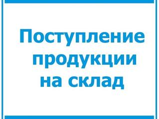 Ролл ап стенды со склада в Ростове