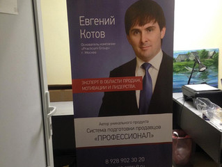 Ролл ап стенды в Ростове