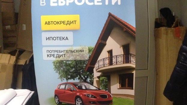 Распродажа стендов ролл ап в Ростове-на-Дону