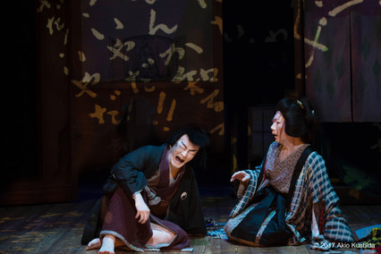 コクーン歌舞伎 第十五弾『四谷怪談』