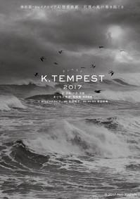 K.テンペスト2017