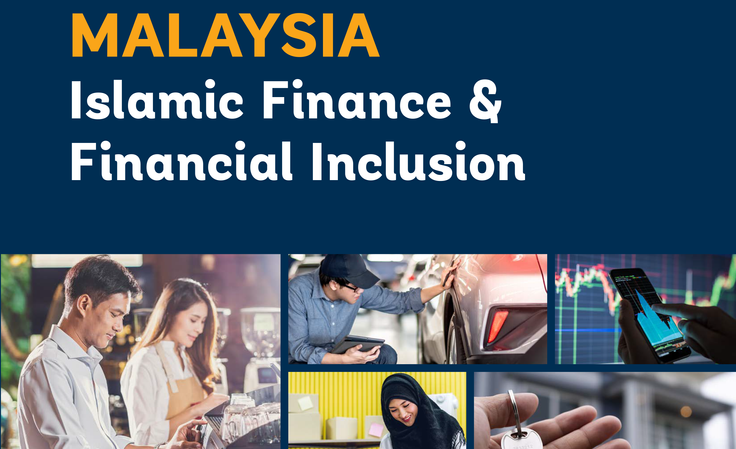 World Bank: Islamic Finance & Financial Inclusion (front cover)