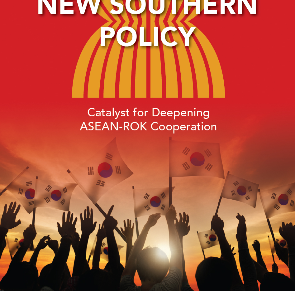 New Southern Policy (front cover)