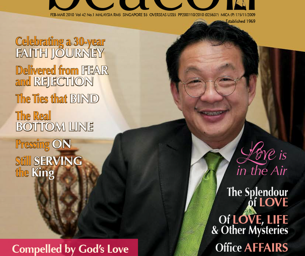 Asian Beacon (front cover vol 42)