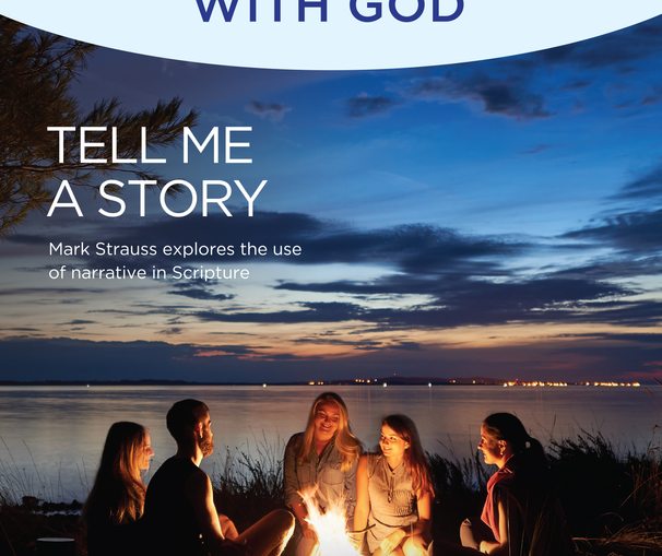Encounter With God JM21 (front cover)