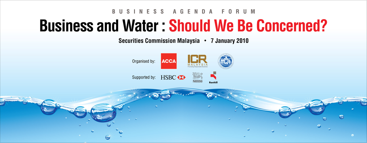SIDC Business: Water backdrop 18 x 7