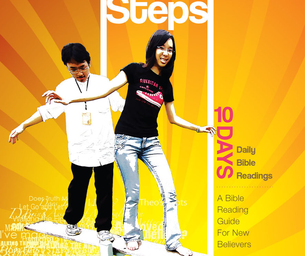 First Steps (front cover)