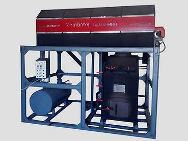 Термічний утилізатор для видалення побіч