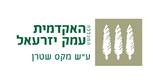 מכללת יזרעאל.png