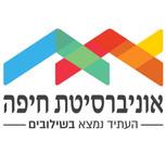 אוני חיפה.jpg