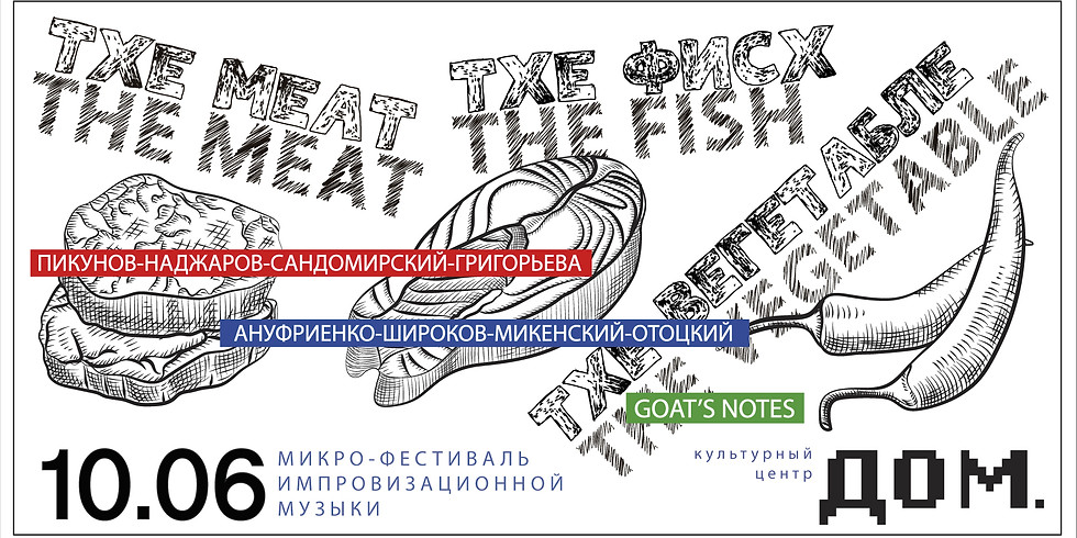 The Meat The Fish and The Vegetable-3