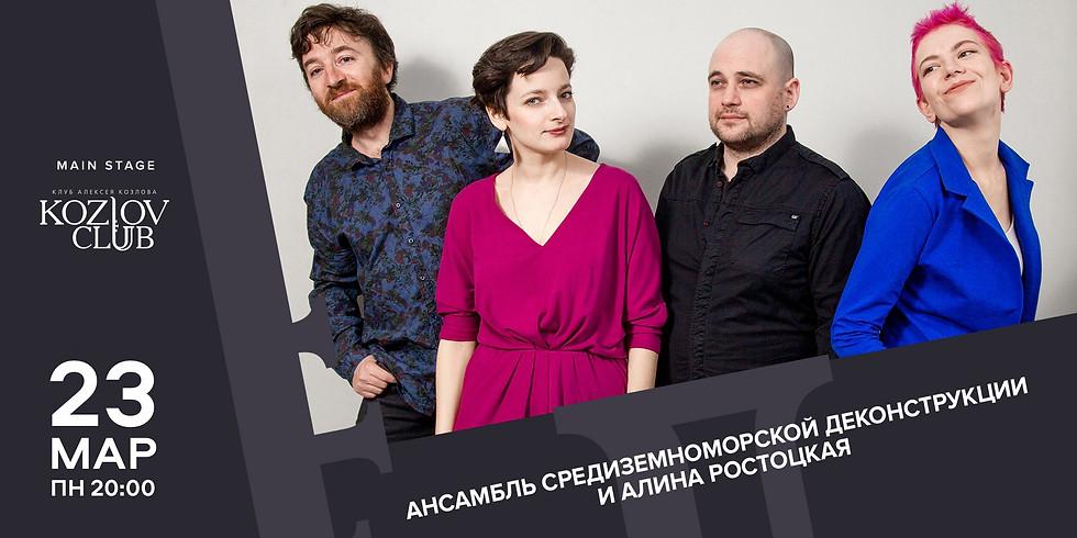 Aleksey Kozlov Club