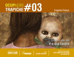 Galeria Trapiche,São Luís, MA - 2017