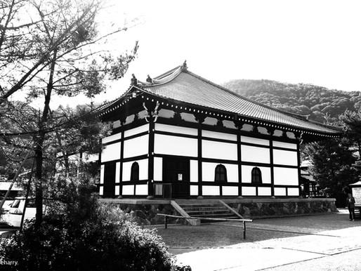 Kyoto et architecture