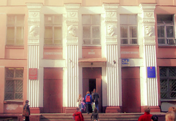 Государственная художественная школа