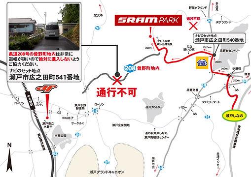 srampark_map.jpg