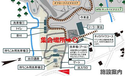 facility_info_edited.jpg