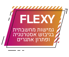 FLEXY.png