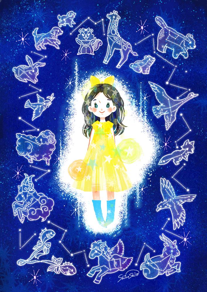 Stars Zoo