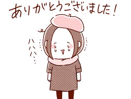 関西コミティア54ありがとうございました〜〜!!!