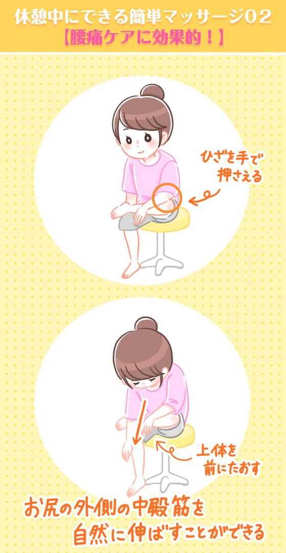 https://kango.mynavi.jp/contents/nurseplus/healthbeauty/180417-2/