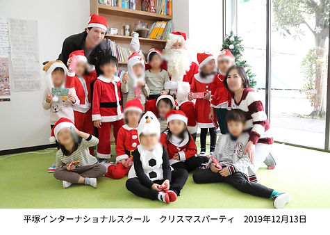 Christmas Photo 2019.jpg